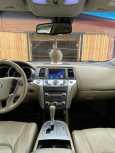 Nissan Murano, 2014 год, 1 340 000 руб.