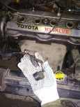 Toyota Carina, 1989 год, 12 000 руб.
