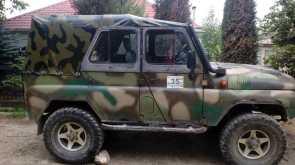Симферополь 469 1986