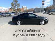 Барнаул Avensis 2006