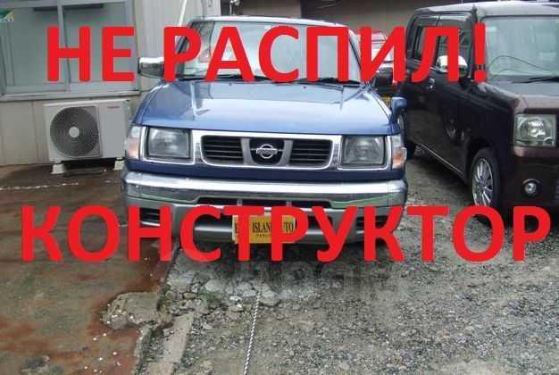 Nissan Datsun, 2002 год, 400 000 руб.