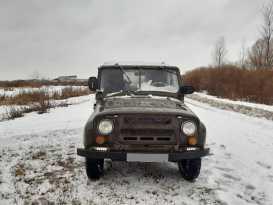 Курган 3151 1989