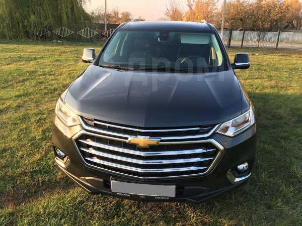 Chevrolet Traverse, 2018 год, 2 750 000 руб.