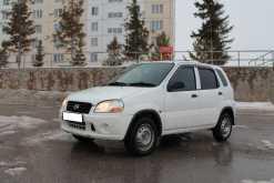 Новосибирск Swift 2001