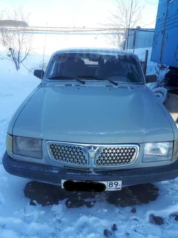ГАЗ 3110 Волга, 1997 год, 30 000 руб.