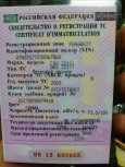 ГАЗ 2217, 2003 год, 370 000 руб.