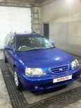 Honda Orthia, 1998 год, 199 999 руб.
