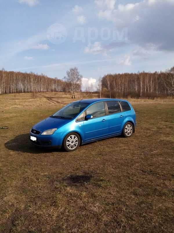 Ford C-MAX, 2006 год, 230 000 руб.