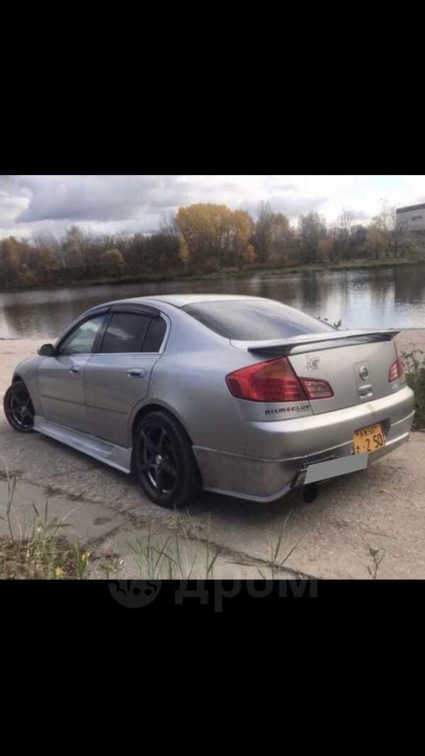 Nissan Skyline, 2001 год, 340 000 руб.