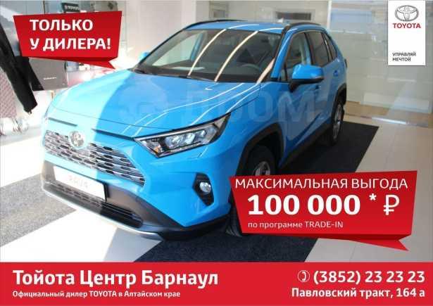 Toyota RAV4, 2020 год, 2 380 300 руб.
