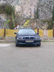 Сочи 7-Series 1997