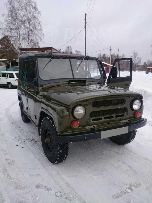 УАЗ 469, 1989 год, 145 000 руб.