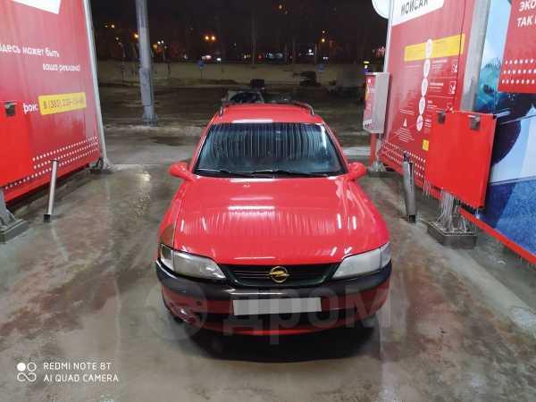 Opel Vectra, 1998 год, 150 000 руб.