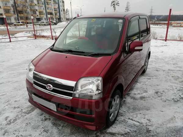 Daihatsu Move, 2005 год, 250 000 руб.