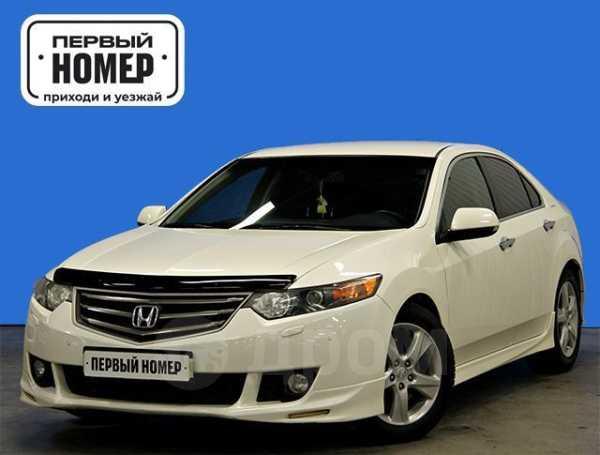Honda Accord, 2008 год, 739 000 руб.
