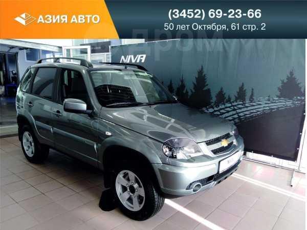 Chevrolet Niva, 2020 год, 750 600 руб.