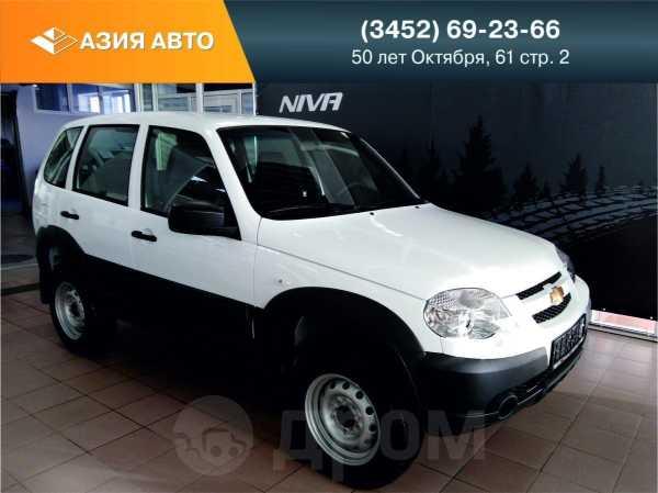 Chevrolet Niva, 2020 год, 630 900 руб.