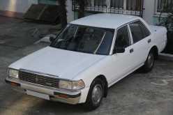 Сочи Crown 1991