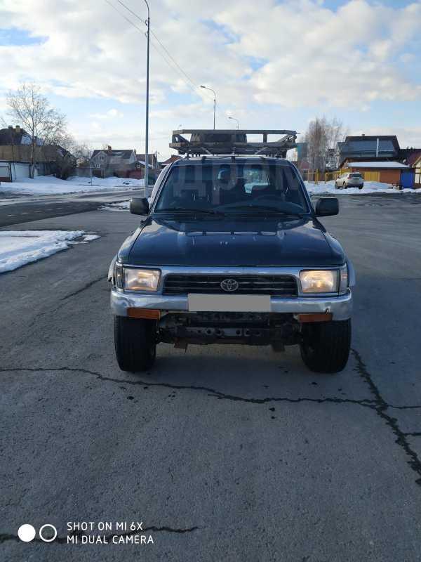Toyota 4Runner, 1995 год, 200 000 руб.
