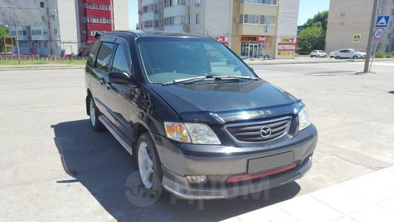 Mazda MPV, 2000 год, 290 000 руб.