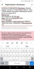 Citroen C4, 2012 год, 370 000 руб.