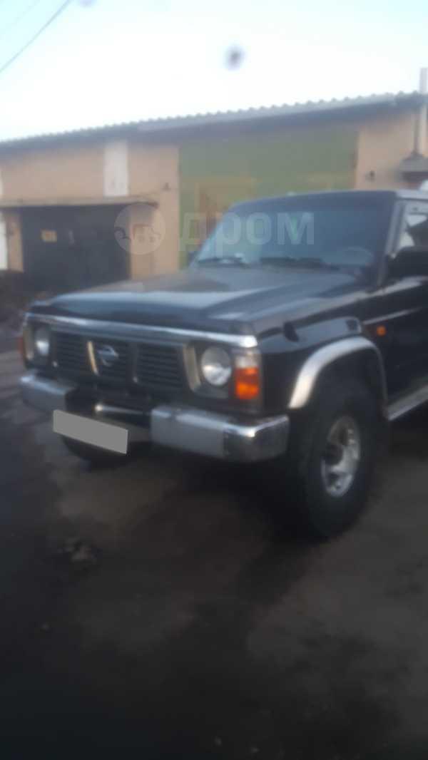 Nissan Patrol, 1993 год, 550 000 руб.