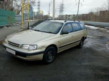 Челябинск Caldina 1993