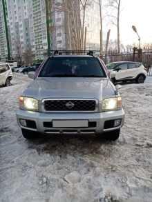 Новосибирск Terrano 2001
