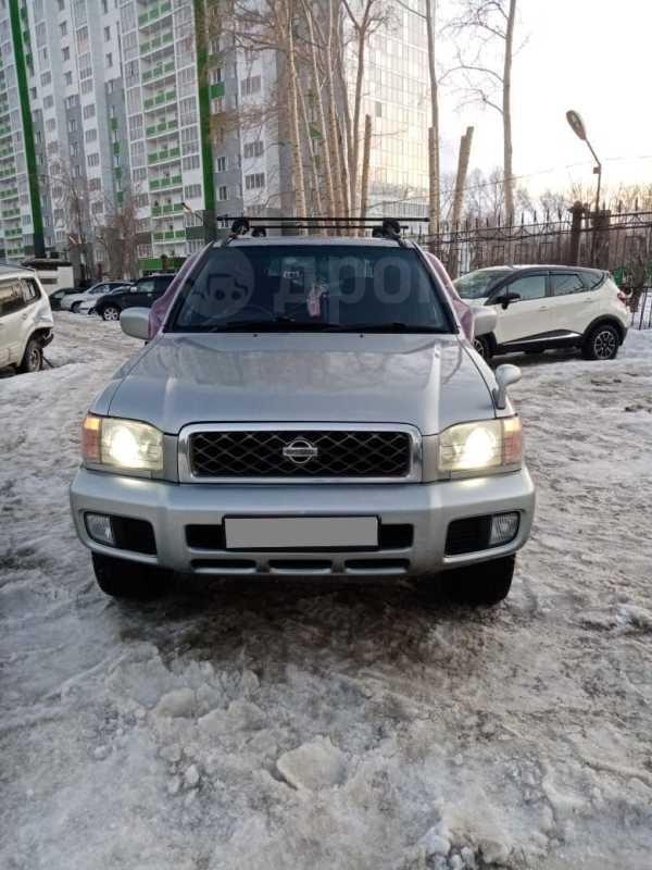 Nissan Terrano, 2001 год, 450 000 руб.