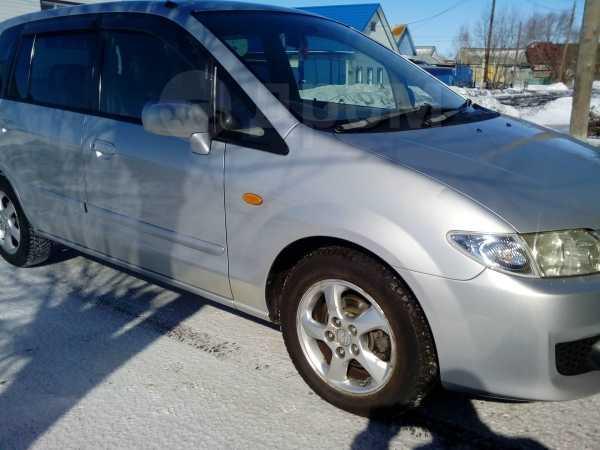 Mazda Premacy, 2003 год, 290 000 руб.