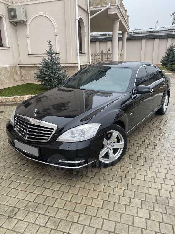 Mercedes-Benz S-Class, 2011 год, 1 065 000 руб.