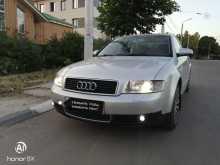 Тула A4 2003