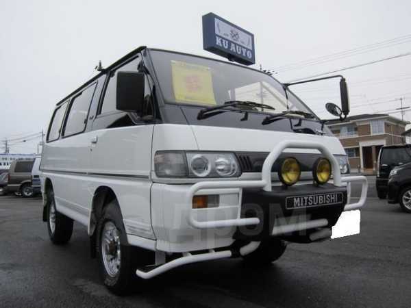 Mitsubishi Delica, 1997 год, 199 000 руб.
