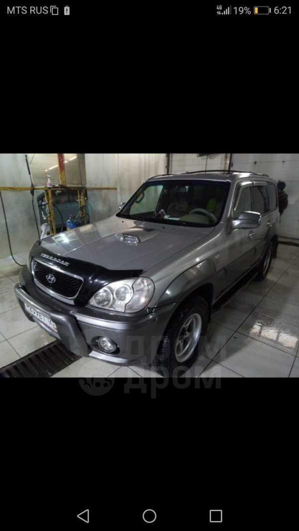 Hyundai Terracan, 2002 год, 380 000 руб.