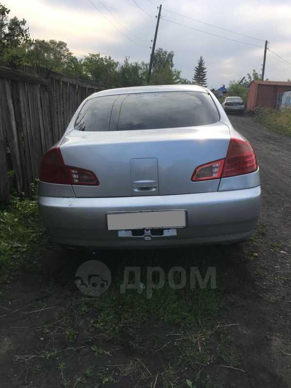 Nissan Skyline, 2002 год, 150 000 руб.