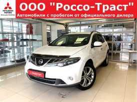 Иркутск Nissan Murano 2014