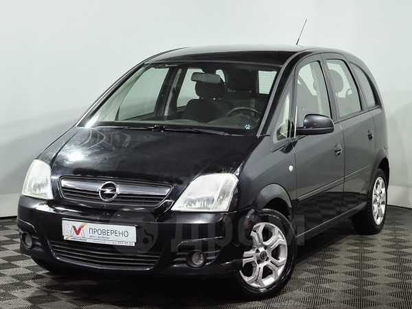 Opel Meriva, 2008 год, 195 000 руб.