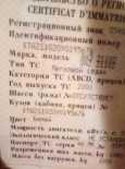 Лада 2110, 2000 год, 35 000 руб.