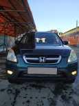 Honda CR-V, 2002 год, 480 000 руб.