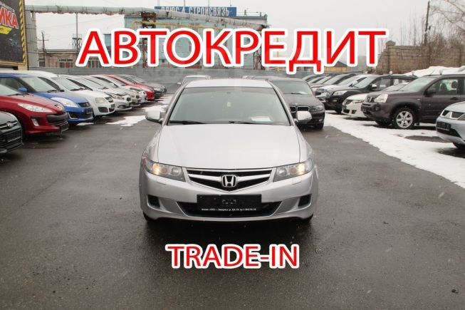Honda Accord, 2006 год, 480 000 руб.