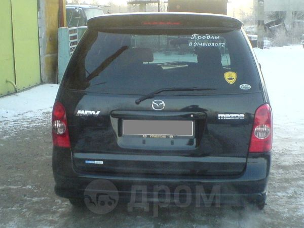 Mazda MPV, 2002 год, 430 000 руб.
