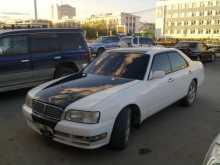 Челябинск Cedric 1998