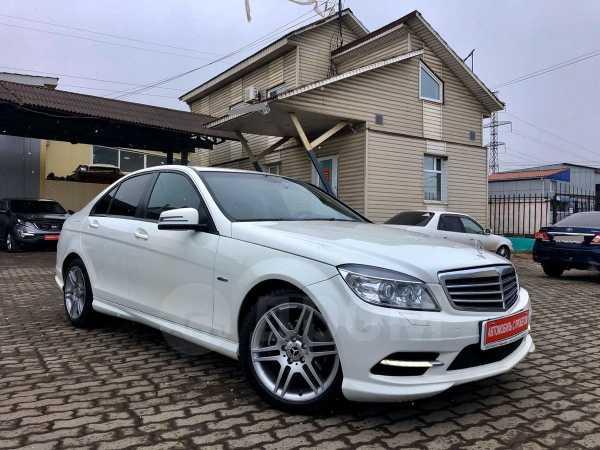 Mercedes-Benz C-Class, 2010 год, 699 000 руб.