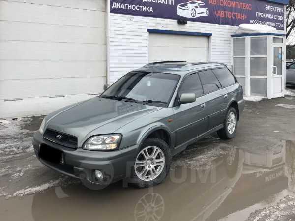 Subaru Legacy Lancaster, 2003 год, 400 000 руб.
