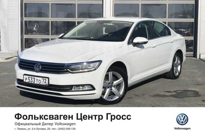 Volkswagen Passat, 2018 год, 1 550 000 руб.