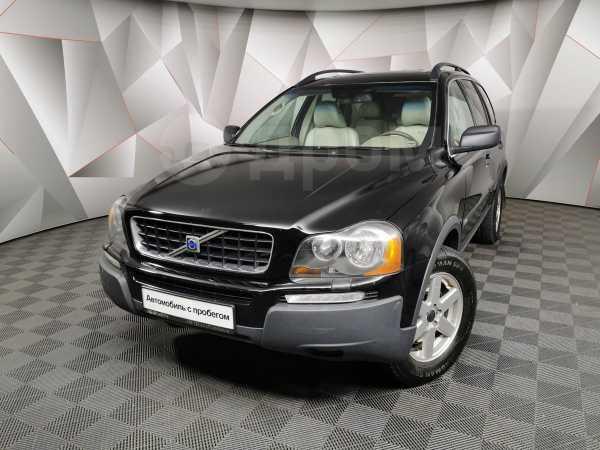 Volvo XC90, 2005 год, 405 000 руб.