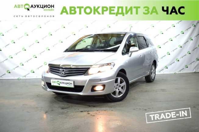 Honda Airwave, 2009 год, 493 000 руб.