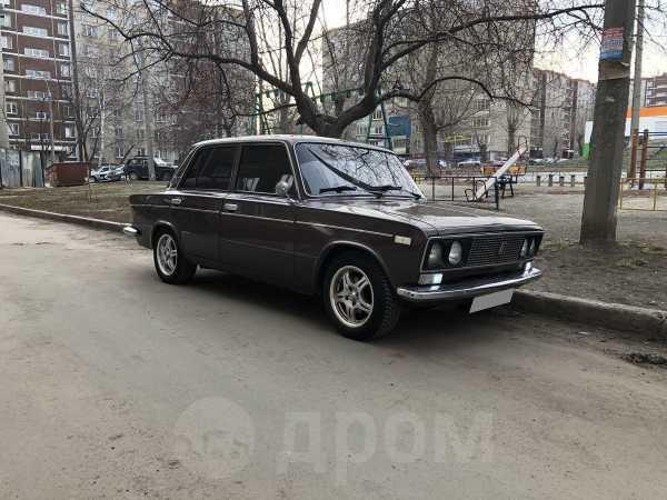 Лада 2106, 1996 год, 47 000 руб.