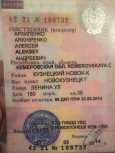 Лада 2114 Самара, 2004 год, 37 000 руб.