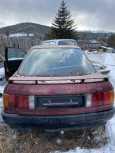 Audi 80, 1990 год, 80 000 руб.